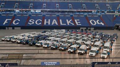Airgroup auf Schalke